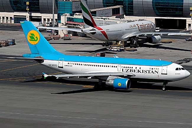 Москва Ташкент авиабилеты цена прямой рейс пересадка