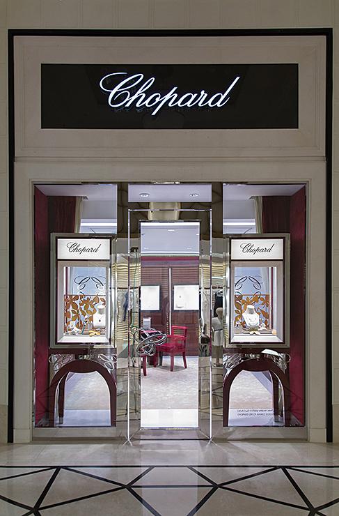 48640ecda7c Новый бутик Chopard в Дубае   Aviamost