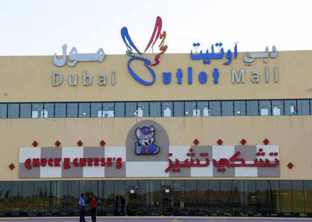 Dubai Outlet Mall | Aviamost