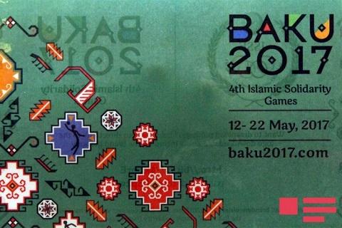 2017 год – Год исламской солидарности в Азербайджане