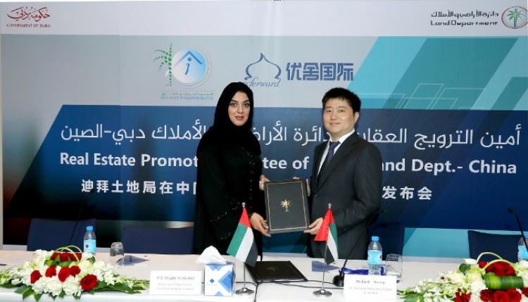 Dubai Land Department joins hand with UC Forward for Chinese market