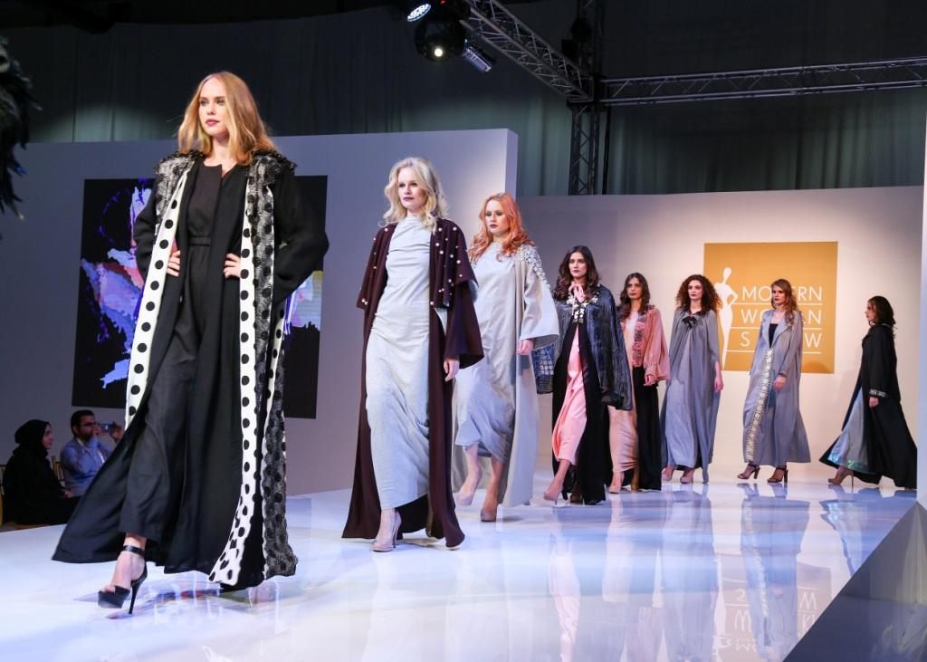 The 3-day event in Dubai to feature luxury brands