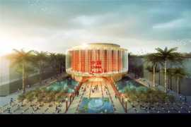 """2020迪拜世博会中国馆方案出炉!命名为""""华夏之光"""""""