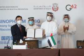 UAE launches world's first phase III clinical trial of inactivated COVID-19 vaccine