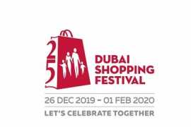 DSF marks 25th anniversary with incredible line-up