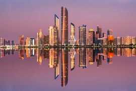"Abu Dhabi announces updated ""Green List"" of destinations"