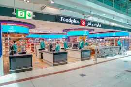 Dubai Duty Free Welcomes Passengers As Concourse B - West Re-opens