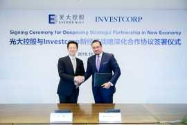 Investcorp, China Everbright enhance collaboration for investments in Greater China technology sector