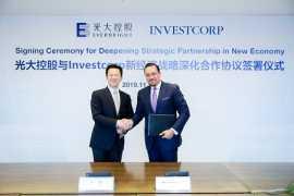 光大控股与Investcorp签署战略协议 深挖中国科技市场投资机遇