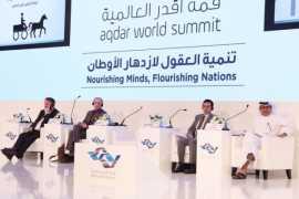ОАЭ названы страной-партнером Московского Международного Форума «Город образования»