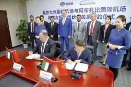 阿布扎比机场与北京大兴国际机场签署谅解备忘录