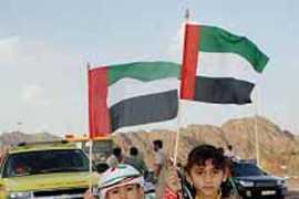 Dubai all set for 44th National Day celebrations of UAE