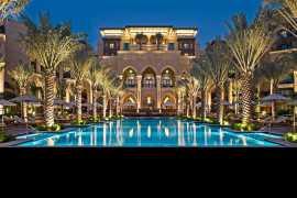 Рамадан в отеле the Palace Downtown Dubai