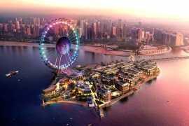 美拉斯(Meraas)宣布 Ain Dubai将如约而至