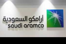 Saudi Aramco announces intention to offer IPOs on domestic stock market