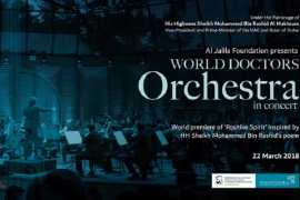 Doctors to perform for charity at Dubai Opera