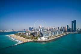 Самое большое колесо обозрения в мире откроется в Дубае