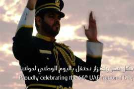 Emirate's Tribute to the UAE on this 46th National Day (Video)