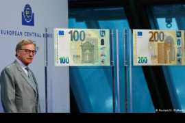 The European Central Bank (ECB) unveils new €100 and €200 banknotes
