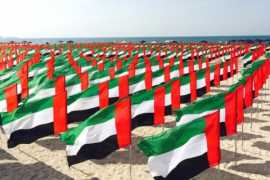 Sheikh Khalifa declares start of Year of the 50th celebration