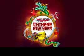 亚斯岛(Yas Island)各大主题公园与您一起欢度中国春节