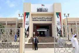 UAE jails Hezbollah-linked terror suspects over explosives plot