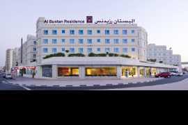 Al Bustan Centre&Residence酒店为中国市场提供特别优惠