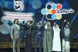 Мухаммед Бин Рашид: Возрождение цивилизаций начинается с пожертвований