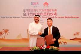 迪拜旅游局与华为消费者业务签署全球战略合作协议