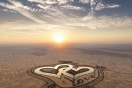 The lake of love: Crown Prince of Dubai unveils new heart-shaped lake