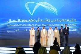 H.H. Sheikh Maktoum honours 32 winners of 9th Mohammed Bin Rashid Al Maktoum Business Awards