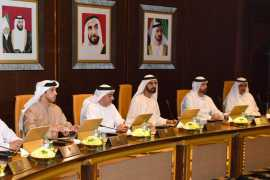 HH Sheikh Mohammed launches five-decade government plan 'UAE Centennial 2071'