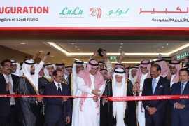 Lulu has further expanded its presence in Saudi Arabia