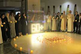 Makkah Millennium Hotel & Towers marks Earth Hour 2019