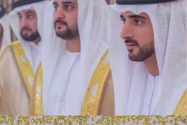 Dubai Crown Prince Sheikh Hamdan and brothers get married
