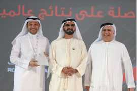 HH Sheikh Mohammed honours winners of Dubai Government Excellence Programme Awards