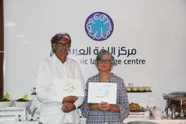 Arabic Language Centre provides memorable experiences to guests