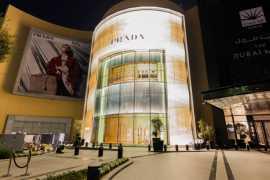 Prada opens at the New Fashion Avenue in Dubai Mall