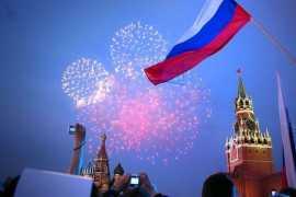 Российская Федерация отмечает День России