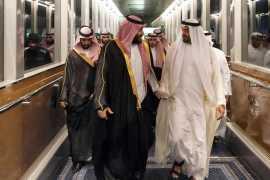 ОАЭ и Саудовская Аравия планируют создать совместную криптовалюту