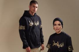 Namshi partners with Dubai Cares this Ramadan