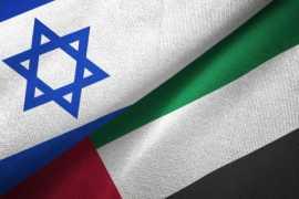 Власти ОАЭ отменили экономический бойкот Израиля